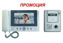 PROMO KOCOM 800PX