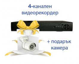 4-kanala-avr-podaruk-kamera