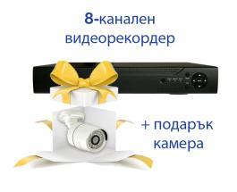 8-kanala-avr-podaruk-kamera