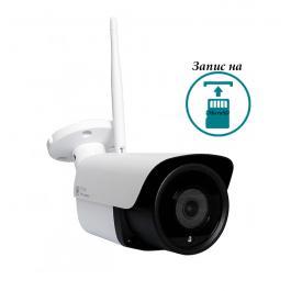 W942AHZ37HA-WiFi-kamera